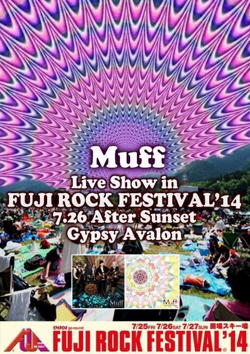 140607muff_flyer