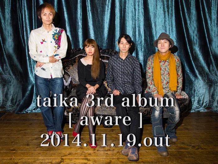 taika_3rd_photo